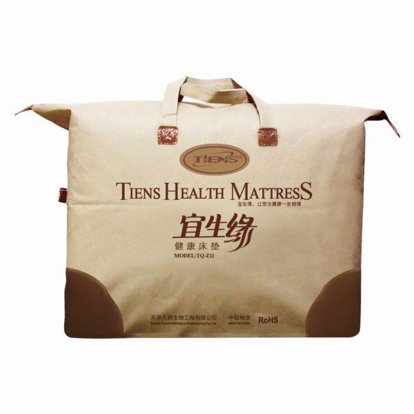 TIENS Health Mattress